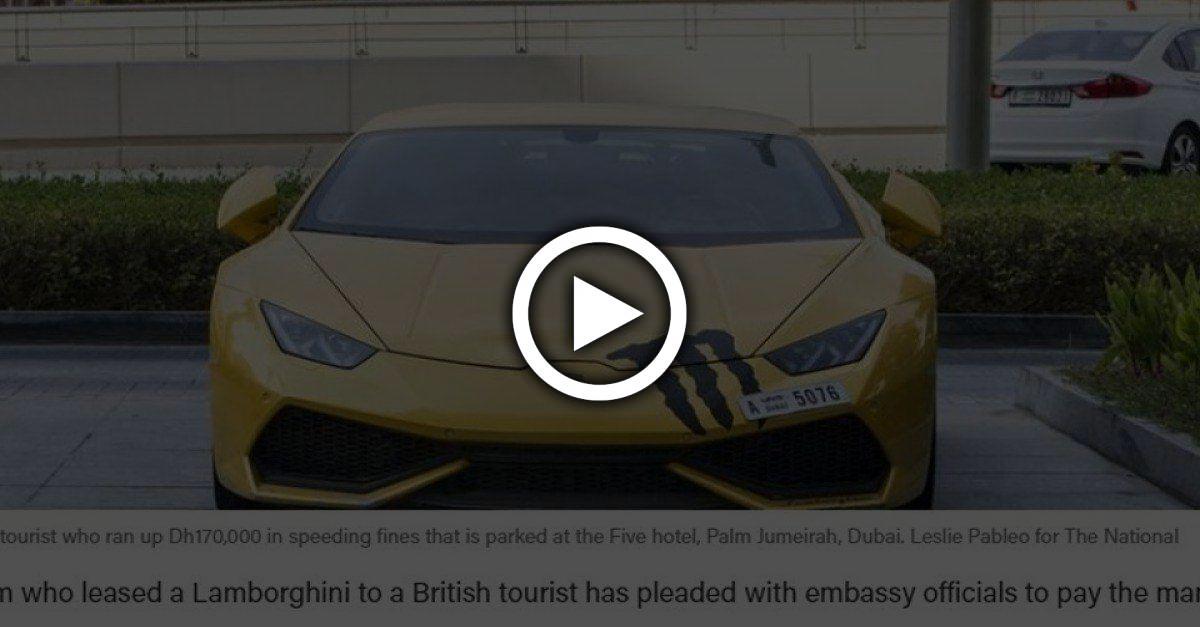 33-mal geblitzt und 40.000 Euro: Irrer Lamborghini-Raser klatscht Radarfallen ab - Unterhaltung